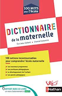 Dictionnaire de la maternelle